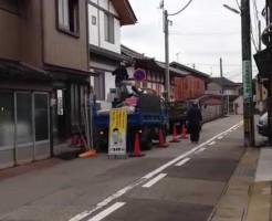 【便利屋動画富山】木造解体前の不用品処分(高岡市)