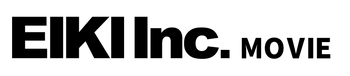 「RC造手壊し解体」の記事一覧 | 富山を中心に展開するエイキの解体動画サイト