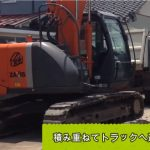 コンクリート解体の映像、家の土台はこのようにして解体されます!